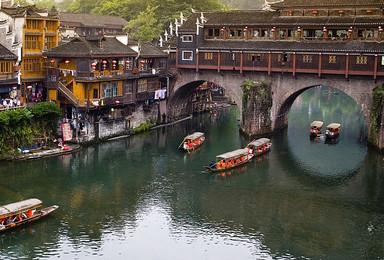 春节张家界 凤凰古城 红石峡 矮寨大桥魅力湘西(6日行程)
