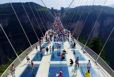 张家界跨年赏雪 挑战大峡谷玻璃桥 游国家森林公园(3日行程)