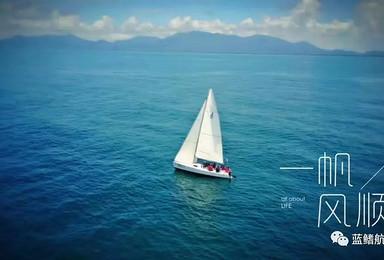 海陵岛帆船出海体验(1日行程)