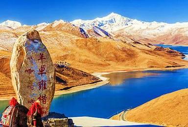 拉萨林芝鲁朗林海大峡谷拉姆拉措泽当羊湖日喀则纳木措极之美(7日行程)