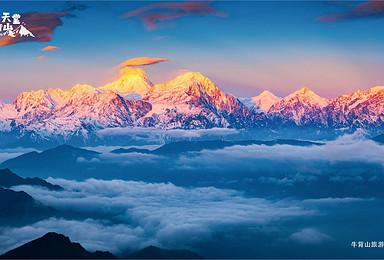 高端摄影路线 最美观景平台 云上天堂牛背山(2日行程)