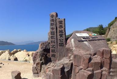 香港麦理浩径精华段 一条世界级的绝美路线(3日行程)