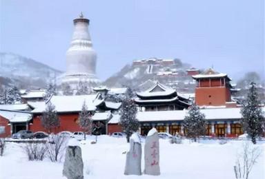 风雪朝台 徒步穿越五台山(3日行程)