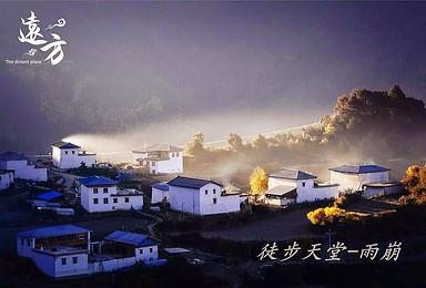 2018天堂雨崩村 冰湖 神瀑 虎跳峡 梅里徒步朝圣(7日行程)