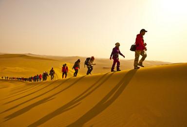 2018 腾格里沙漠徒步英雄会(4日行程)