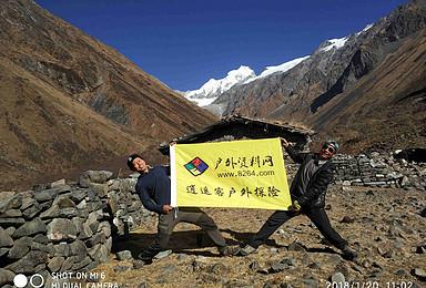贡嘎南坡 金银山 6410米 打破6000米级又一新挑战(10日行程)