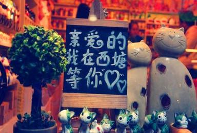 端午 江南 乌镇 西塘 西湖 亲爱的我在西塘等你 火车团(4日行程)