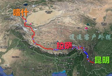 219新藏线 丙察察 西藏 阿里 新疆 30天全线穿越(25日行程)