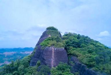 广州出发挑战你的胆一起相约马鞍山徒步 攀岩一线天奇景(1日行程)