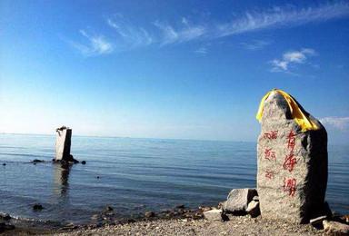 端午 青海湖大环线(7日行程)