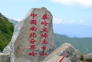 清明太白雪纷飞 三日轻装上太白(3日行程)