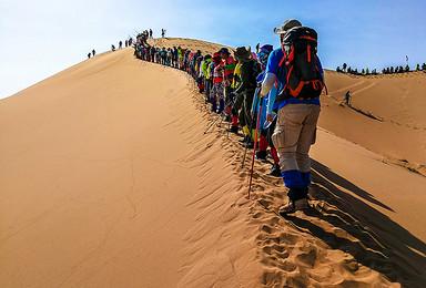 五一假期勇征腾格里沙漠轻装徒步大会(5日行程)