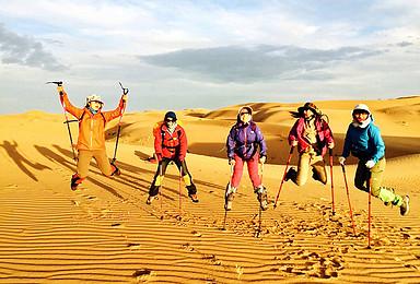 中秋 国庆 大巴团 库布齐 体验大漠荒凉 免费提供扎营(3日行程)