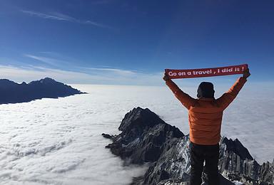 清明节假期云上哈巴领航哈巴雪山攀登活动计划(5日行程)