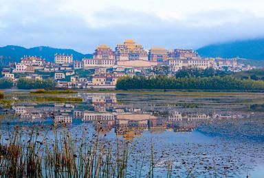 香格里拉大环线 贡嘎山 稻亚 梅里雪山 泸沽湖 深度摄影(10日行程)