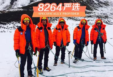 那玛峰 成为一名雪山之巅的登山者(8日行程)