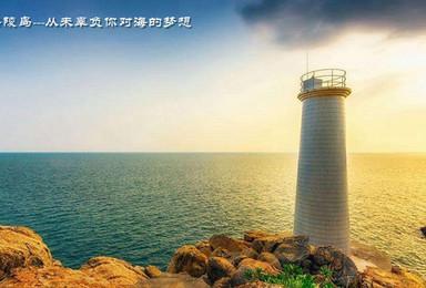阳江海陵岛自由行 丝绸之路 十里银滩 马尾岛捕鱼(2日行程)