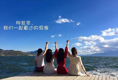 5月20出发 全包 昆明 大理 丽江 风情游(6日行程)