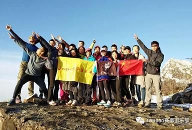 4月21 22彭州 九峰山徒登之旅(2日行程)