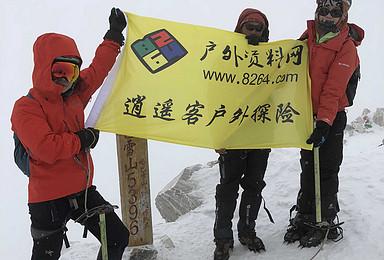 每周发团 勇攀高峰 哈巴雪山 5396攀登挑战(4日行程)
