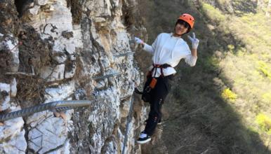 飞拉达 丛林飞越 绝壁上的舞者 攀岩者的天堂(1日行程)