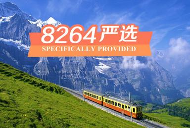 2019穿越法意瑞三国 TMB环勃朗峰徒步(8日行程)