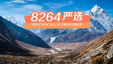 国际经典 尼泊尔ABC环线 2人成团 专车实力保证(11日行程)