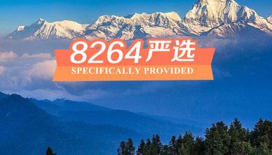 轻松级 尼泊尔ABC 波恩山小环线徒步 2人成团(8日行程)
