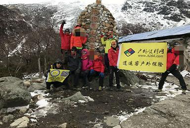 勇攀高峰 每周发团 哈巴雪山 5396攀登 含木屋装备(4日行程)