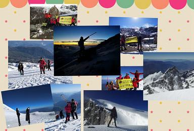 勇攀高峰 每周发团  哈巴雪山5396 住木屋含装备(4日行程)