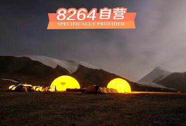 6000米级入门山峰 玉珠峰6178攀登(7日行程)