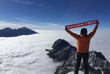 哈巴雪山登山 5396登顶活动(4日行程)