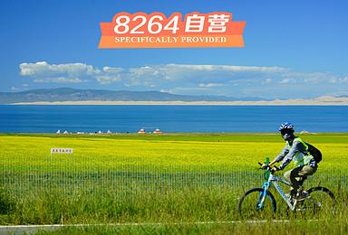 青海湖环湖骑行体验 茶卡盐湖 每期成行(5日行程)