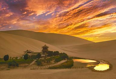 寻梦西北  重走丝绸之路 探秘河西走廊 大漠风情之旅行摄(9日行程)