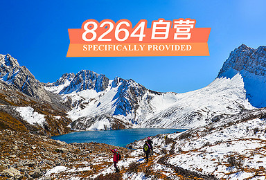 九寨后山 七藏沟经典徒步穿越(7日行程)