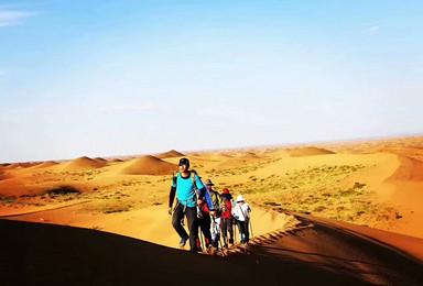 探访腾格里大漠腹地  深度徒步穿越(3日行程)
