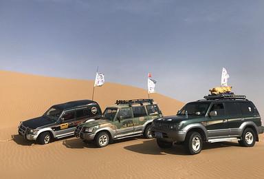 腾格里沙漠越野车 徒步穿越无人区纯户外活动(2日行程)