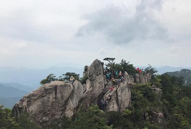 成人儿童节 勇者体验 缙云小黄山山脊穿越 体验刺激百米横渡(3日行程)