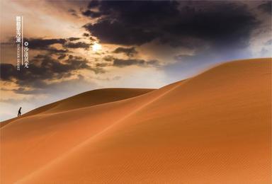 腾格里沙漠五湖连穿3晚4天(4日行程)
