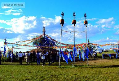呼伦贝尔6天6晚穿越草原  多项民俗体验  赠送骑马(6日行程)