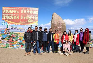 西藏往西 醉美阿里 转山(8日行程)