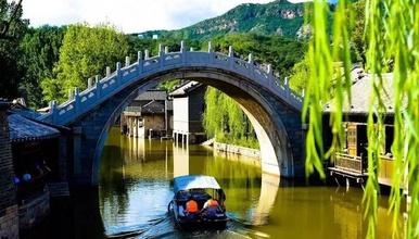 不负好时光丨古北水镇丨长城脚下寻找心中的 诗和远方(1日行程)