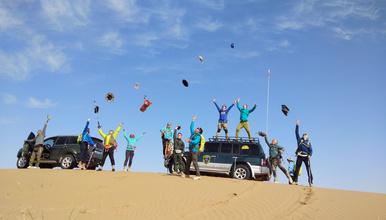 乘越野车穿越腾格里大漠 深入腹地体验(2日行程)