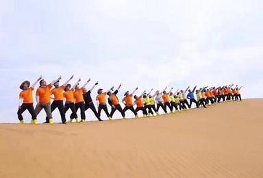 腾格里沙漠腹地无人区深度穿越(4日行程)