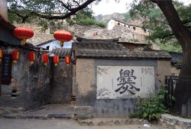 爨底下 双龙峡 行摄北京最美乡村 探秘双龙峡 赏溪流瀑布(1日行程)
