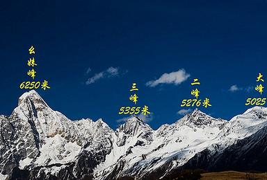 端午首推 中国十大经典徒步线路之长坪沟穿越毕棚沟(6日行程)