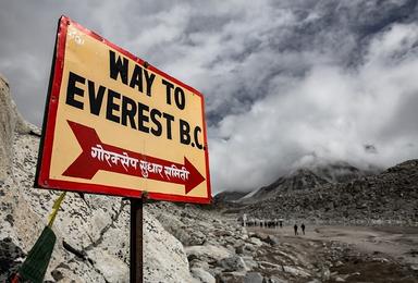 廓尔喀高山探险 EBC徒步14日 全网最低(14日行程)