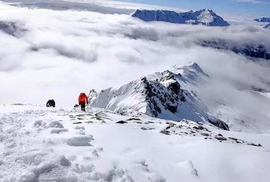 四姑娘山二峰攀登 长坪沟徒步 观赏熊猫基地(6日行程)
