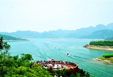 周末出发 北方小桂林易水湖 赤壁外景的拍摄地恋乡太行水镇(1日行程)