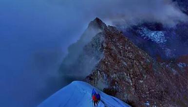 夏尔巴探险官方 5588米那玛峰自主登山计划(5日行程)